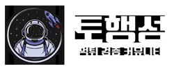 토행성 로고