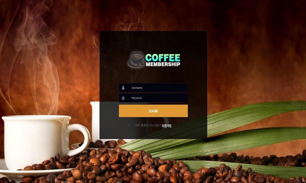 커피 먹튀