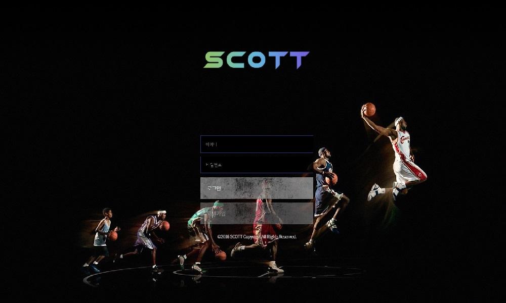 스콧 먹튀