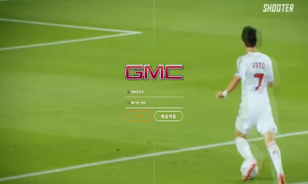 GMC 신규
