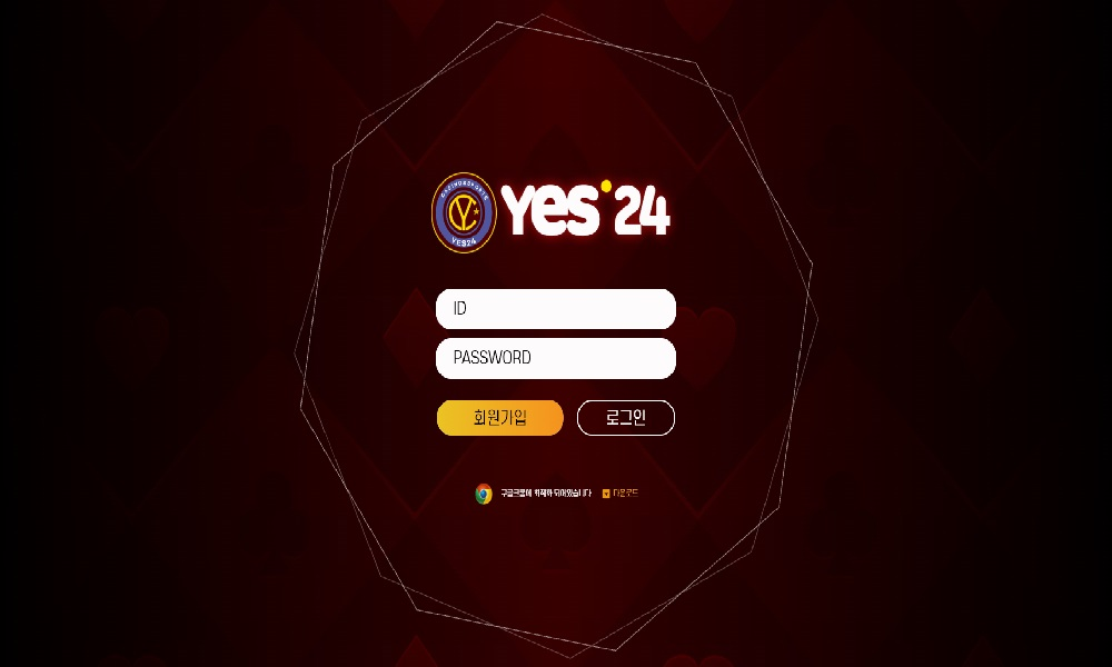 yes24 먹튀