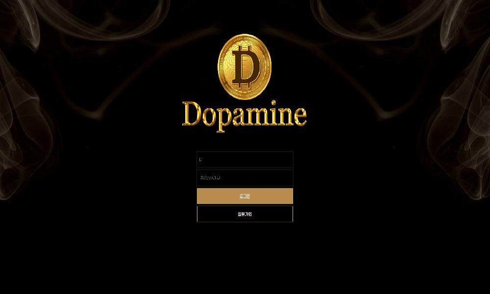 도파민 먹튀 검증! dpm-ok.com 신규 토토 DOPAMINE 먹튀 검증!