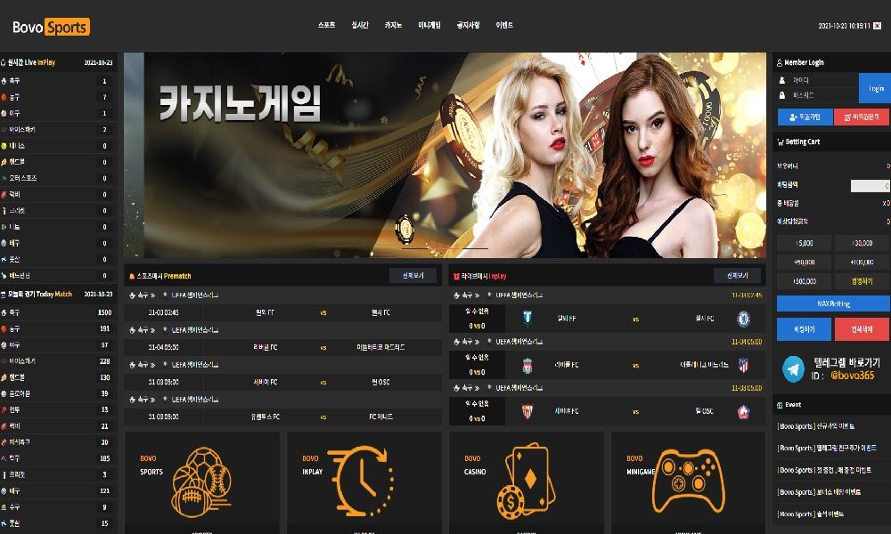 보보스포츠 먹튀 확정! bovo365.com 신규 BOVOSPORTS 먹튀 확정!