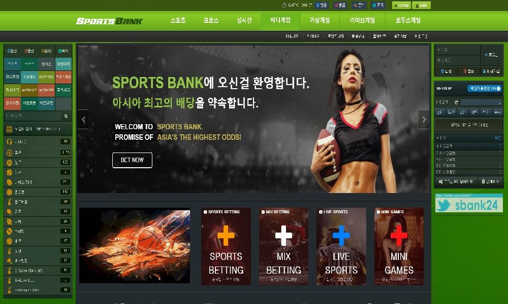스포츠뱅크 먹튀 검증! sbank77.com 신규 토토 SPORTSBANK 먹튀 검증!