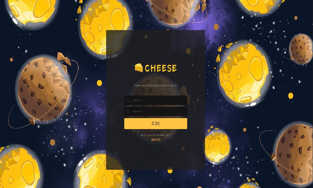 치즈 먹튀 확인 완료! ch-se707.com 173만원 양방배팅 드립 먹튀 확정!