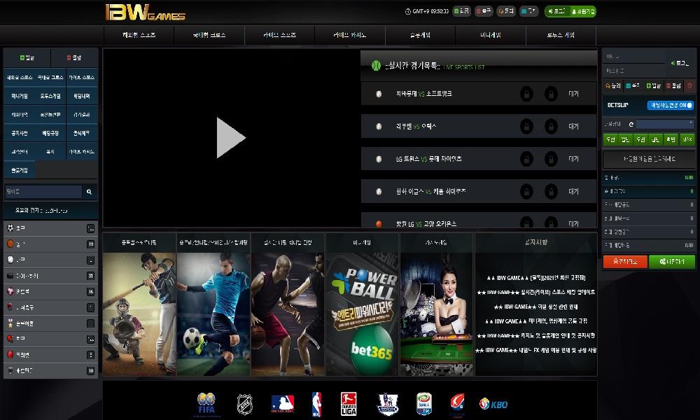 IBW365 먹튀 검증! ibw418.com 신규 토토 IBW365 먹튀 검증!